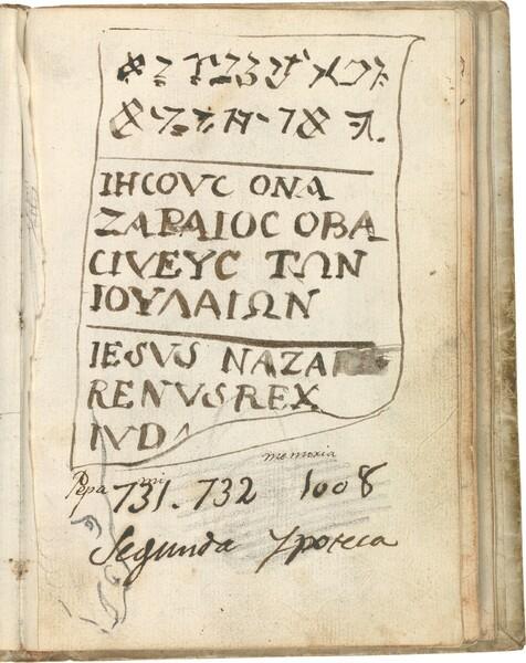 Cartela con la inscripción de la cruz de Cristo. Perfil de cabeza de animal (¿una cabra?)