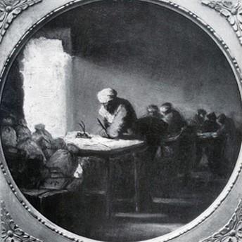 El Comercio (boceto)